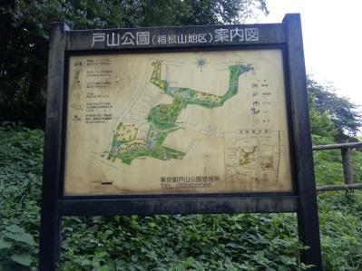 戸山公園案内図