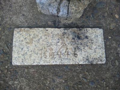 箱根山頂上2