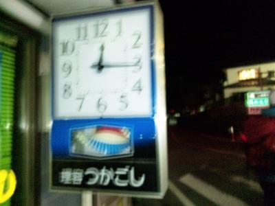 権田の床屋