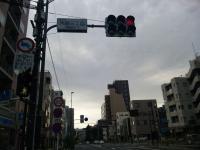 大塚3丁目