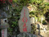 富士神社3