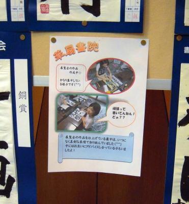 各教室の様子の写真②