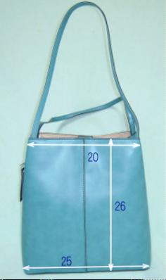ブルーグリーンのバッグ