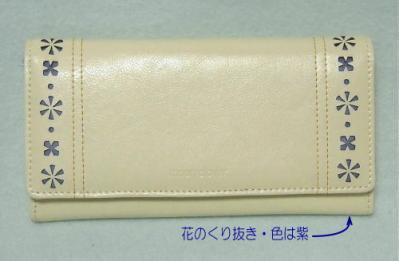 ライン花黄色長財布