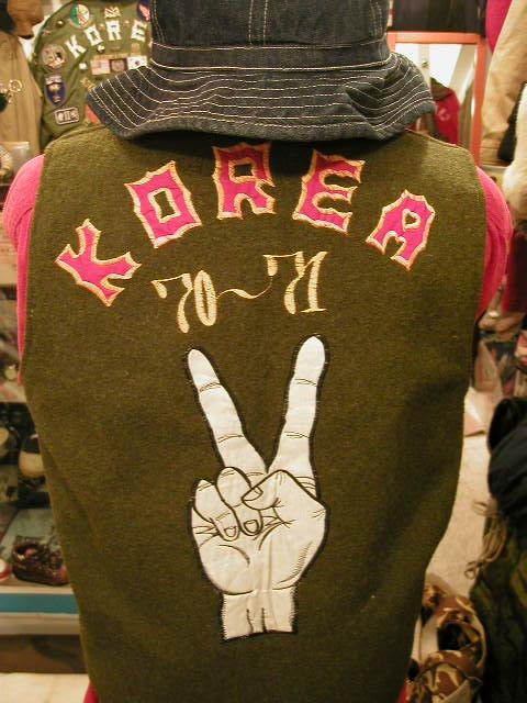 KOREA 007