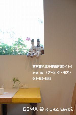20091004_5.jpg