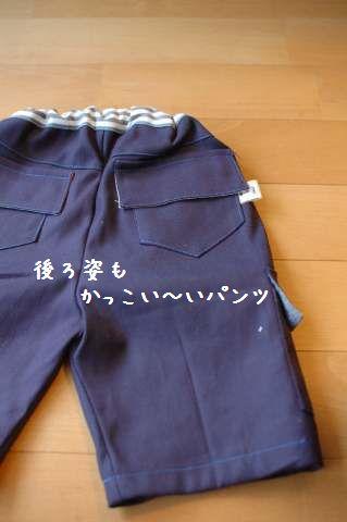 20100603_2.jpg