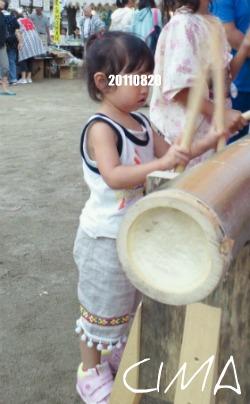 20110820_2.jpg