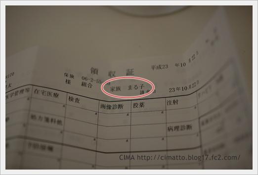 20111025.jpg