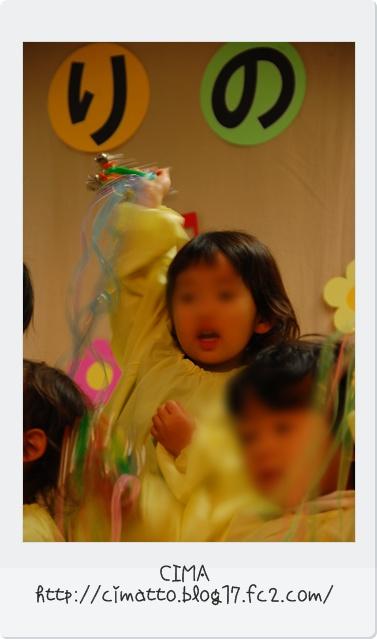 20111203_1.jpg