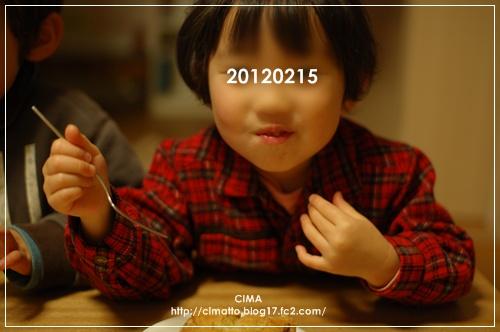 20120215_4.jpg