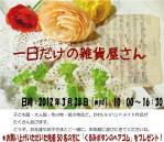 title_1.jpg