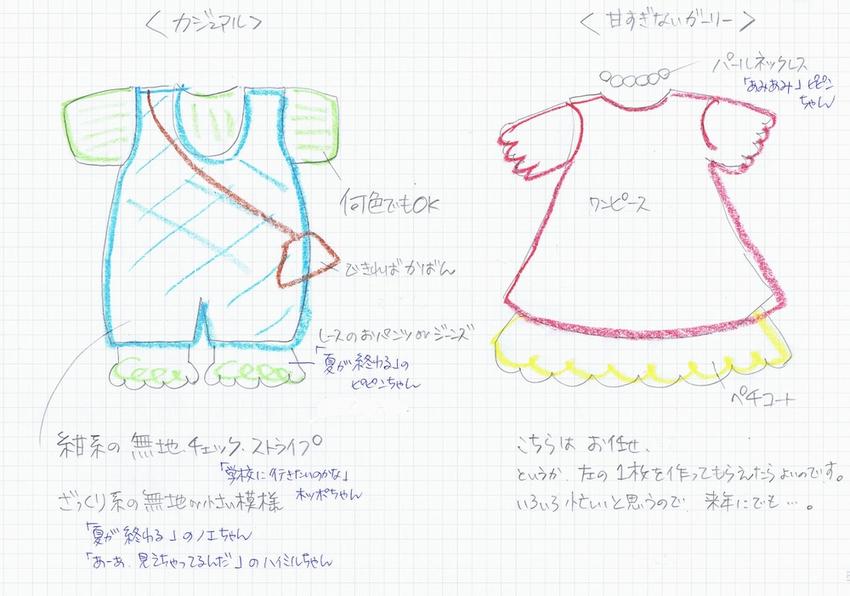 CCE20091027_00001.jpg
