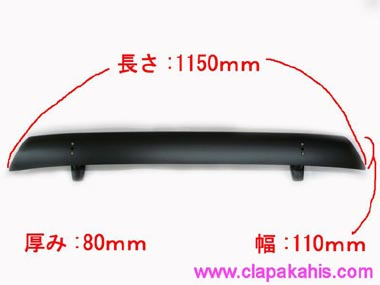 wing_size.jpg