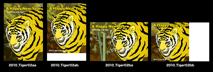 2010_Tiger02Sample.jpg