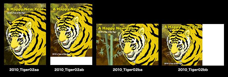 2010_Tiger02Sample.jpg