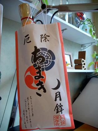 kyoto105