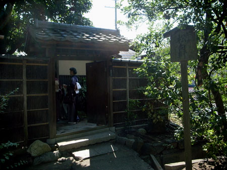 kyoto131