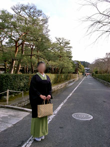kyoto145
