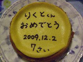 0912021_min.jpg