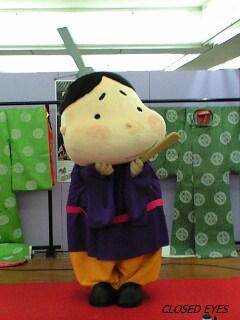 080610_hikaru.jpg