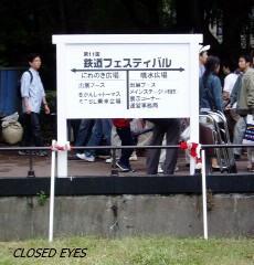 20041010_06.jpg