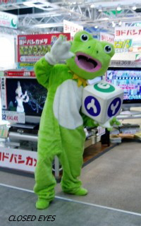 20050211_01.jpg