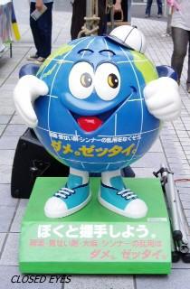20050626_01.jpg