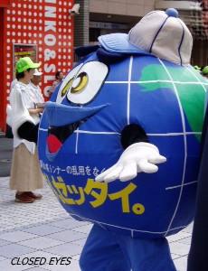 20050626_04.jpg