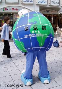 20050626_05.jpg