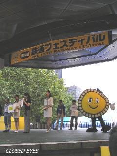 20051008_05.jpg