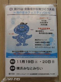 20051119_06.jpg