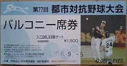 20060905_08.jpg