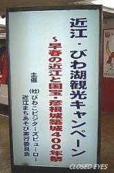 20070111_05.jpg