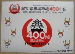 20070111_09.jpg