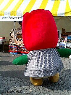 20071013_02.jpg