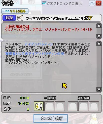 SC_ 2011-12-23 12-48-33-781