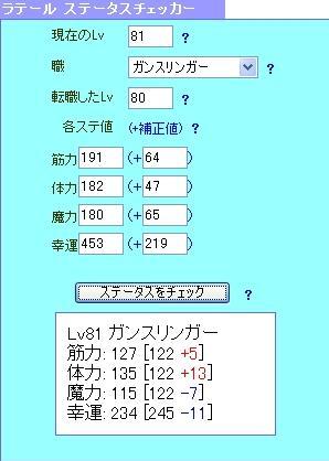 GW-00895.jpg
