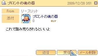 GW-01060.jpg