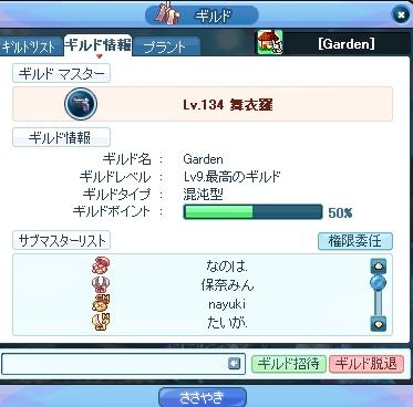 GW-01279.jpg