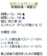 GW-01603.jpg