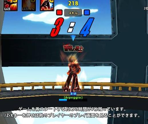 SC_2011_2_16_1_22_25_.jpg