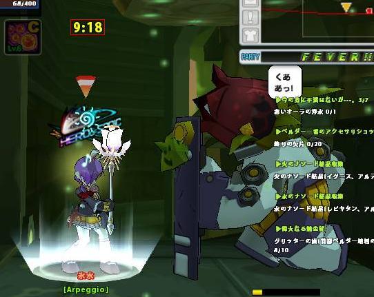 SC_2011_2_18_20_17_50_.jpg