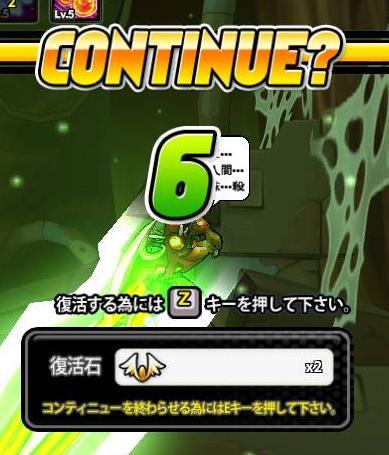 SC_2011_2_26_22_48_20_.jpg