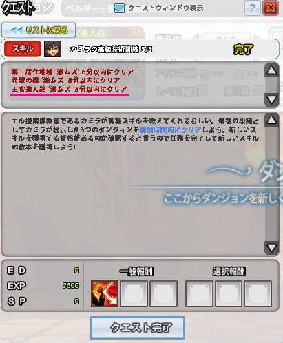 SC_2011_7_30_3_42_4_.jpg