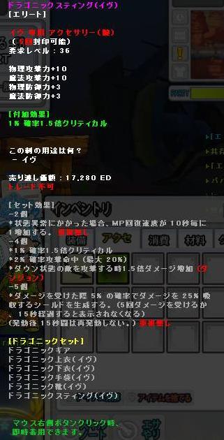 SC_2011_9_29_21_27_16_.jpg