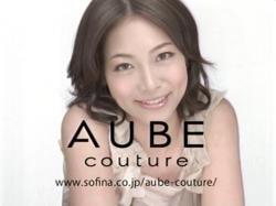 AIB-AUBE0915.jpg
