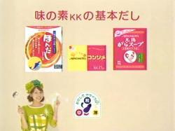 AIB-Ajidashi0905.jpg