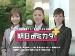 AIB-Meijiyasuda0905.jpg