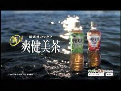 ANE-SOkenbi0905.jpg